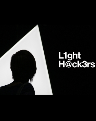 LightHackers by IGuzzini: Alberto Apostoli among the experts