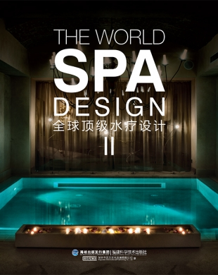 Dhara Wellness in The World SPA Design II book